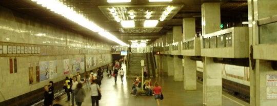 Станція «Позняки» / Pozniaky Station is one of Київський метрополітен.