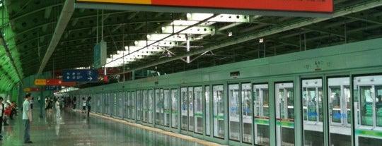 옥수역 (Oksu Stn.) is one of Subway Stations in Seoul(line1~4 & DX).