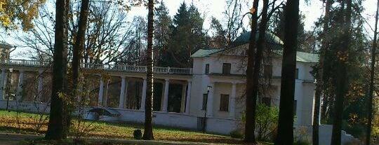 Музей-усадьба «Остафьево» is one of Лучшие парки Мск.