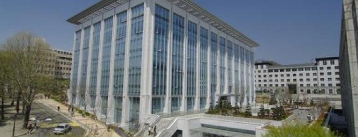 Yonsei University Samsung Library is one of 연세대학교, Yonsei Univ..