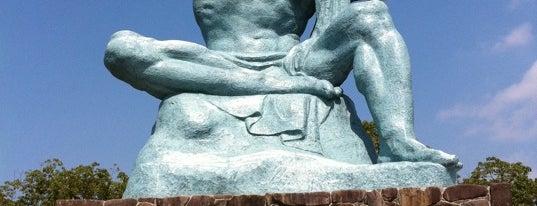 Nagasaki Peace Statue is one of 長崎市 観光スポット.