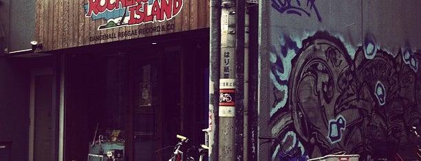 Rocker's Island 大阪店 is one of shop.