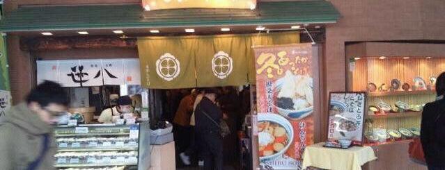 本家しぶそば is one of 渋谷周辺おすすめなお店.