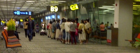 Gate B9 is one of SIN Airport Gates.