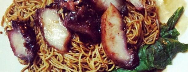 Wan Tan Mee @ Sea Park Roadside is one of Cheap eats in KL.