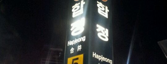 Hapjeong Stn. is one of Subway Stations in Seoul(line5~9).