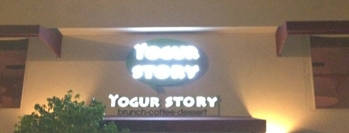 YogurStory is one of Go to places.