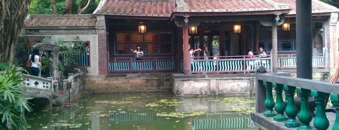 林本源園邸 The Lin Family Mansion and Garden is one of Taipei 臺北市.