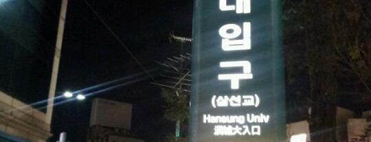 한성대입구역 (Hansung Univ. Stn.) is one of Subway Stations in Seoul(line1~4 & DX).
