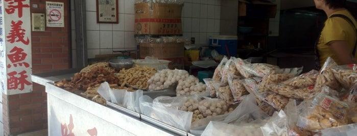 許義魚酥 is one of Yummy Food @ Taiwan.