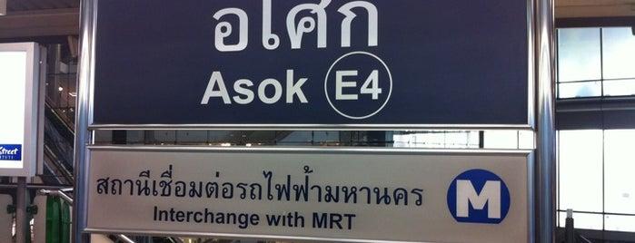 BTS Asok (E4) is one of BTS - Light Green Line (Sukhumvit Line).