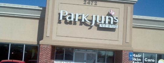 Park Juns Beauty Lab is one of Everyday Place.