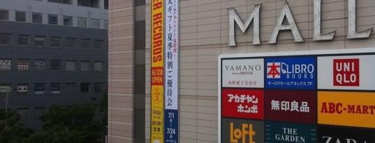 オーロラモール 西武東戸塚店 is one of 横浜・川崎のモール、百貨店.