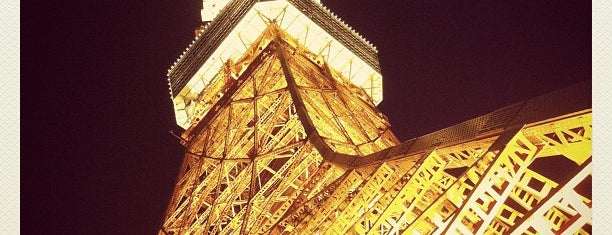 東京タワー (Tokyo Tower) is one of Japan must-dos!.