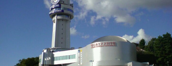 Akashi Municipal Planetarium is one of Observation Towers @ Japan.