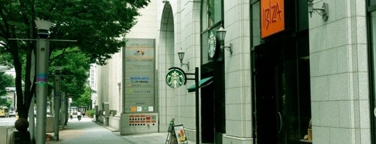 Starbucks Coffee 三井住友銀行名古屋ビル店 is one of スターバックス.