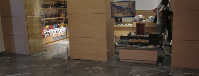 Georgian National Museum is one of #MayorTunde's Past and Present Mayorships.