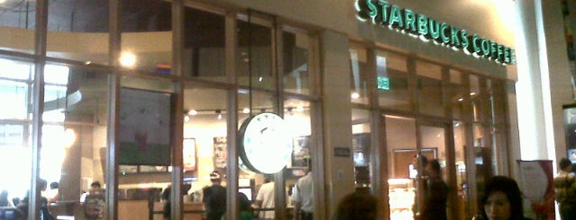 Starbucks Coffee is one of Starbucks Caffee.