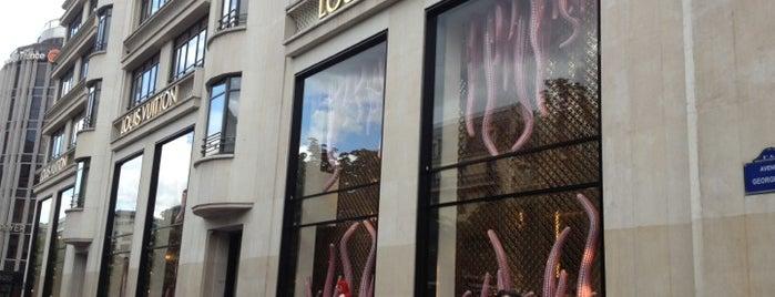 Louis Vuitton is one of Shopping Paris.