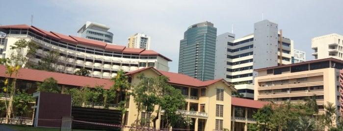 มหาวิทยาลัยศรีนครินทรวิโรฒ (Srinakharinwirot University) is one of Bangkok (กรุงเทพมหานคร).