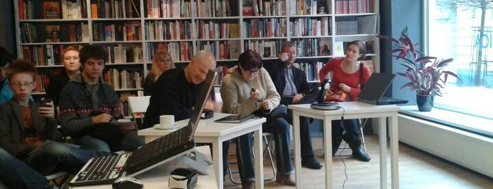 ¼ Satori telpa - Birojnīca | #birojnica is one of Unveil Riga : Atklāj Rīgu : Открой Ригу.