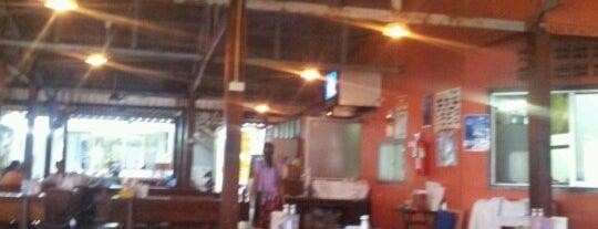 Bingo restaurant is one of The 20 best value restaurants in Ko Tao, Thailand.