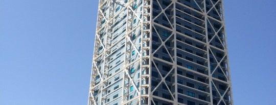 Hotel Arts Barcelona is one of Unsere TOP Empfehlungen für Barcelona.