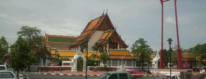 วัดสุทัศน์เทพวรารามฯ (Wat Suthat Thepwararam) is one of iPhone Walking Tours of Bangkok, Thailand.