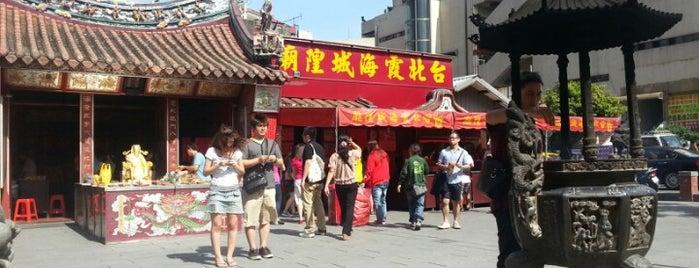 霞海城隍廟 Xiahai City-God Temple is one of 台北.