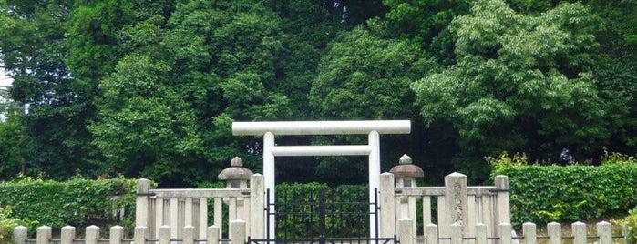 朱雀天皇 醍醐陵 is one of 天皇陵.