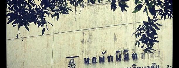 Residence of Chulalongkorn University is one of Chulalongkorn University.