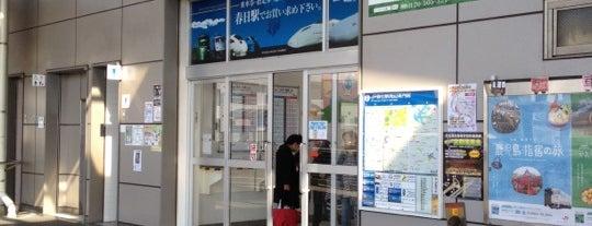 Kasuga Station is one of JR.