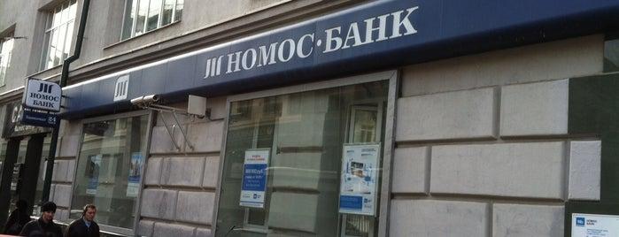 НОМОС-БАНК is one of Финансы.