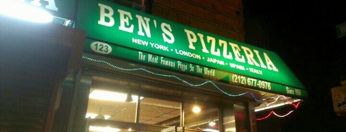 Ben's Pizzeria is one of NYC Tourist Spots.