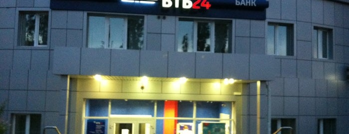 ВТБ24 Офисы в Воронеже