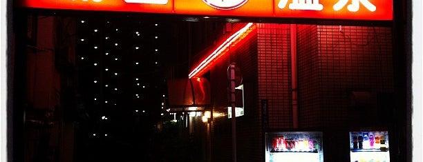 蒲田温泉 is one of Tokyo Onsen.