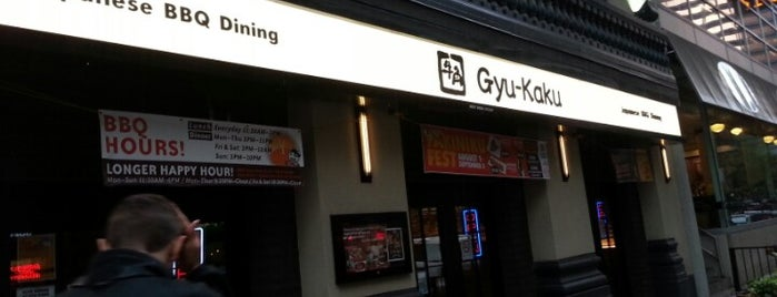Gyu-Kaku Japanese BBQ is one of Food.