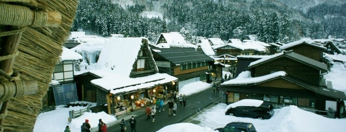 Shirakawa-go is one of Places To See Before I Die.
