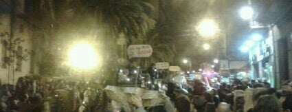 Rua Sant Medir is one of To do's in Barcelona / Experiencias.
