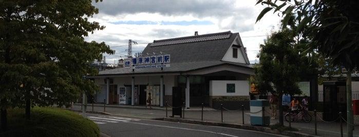 橿原神宮前駅 (Kashiharajingu-Mae Sta.) is one of 近鉄橿原線.