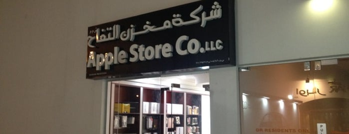 Apple Store is one of Apple Stores.