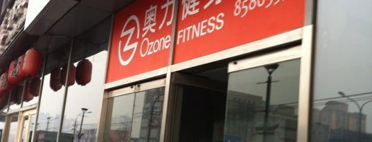 Ozone is one of Healthy Beijing.