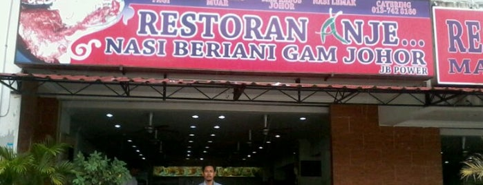 Restoran Anje Nasi Beriani Gam Johor is one of All-time favorites in Malaysia.