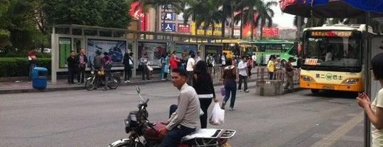 地铁洛溪站 - Luoxi Metro Station is one of 廣州 Guangzhou - Metro Stations.