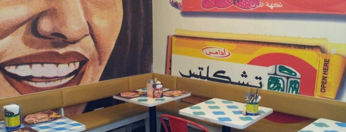 Comptoir Libanais is one of No bookings.