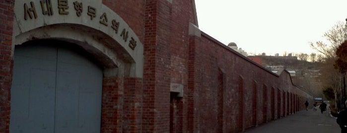 서대문형무소역사관 (Seodaemun Prison History Hall) is one of Korean Early Modern Architectural Heritage.
