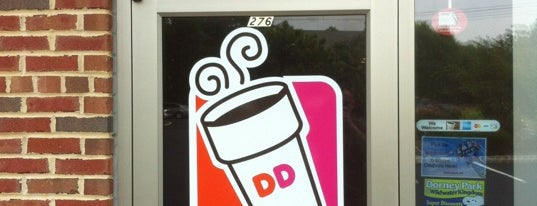 dunkin donuts hrm As a newly promoted district manager of dunkin donuts, it is my job to develop a team of employees who can help to deliver quality service and assist in making each individual store.