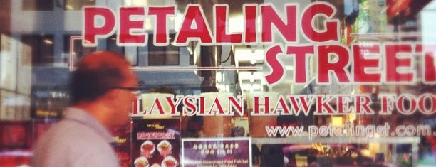 Petaling Street Malaysian Hawker Food is one of Sydney Asian Eats.