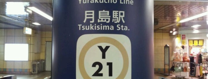 Yurakucho Line Tsukishima Station (Y21) is one of Station.