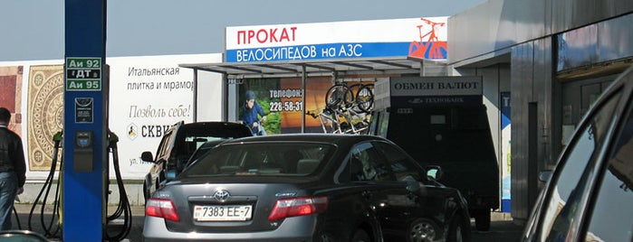 Прокат велосипедов на АЗС is one of Minsk-on-bike.